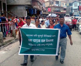 Retired military personnel rally in kalimpong for one rank one pension