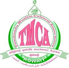 TMCA Kuwait