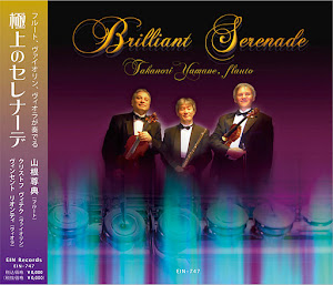 CD Brilliant Serenade極上のセレナーデ[NEW! 新譜]