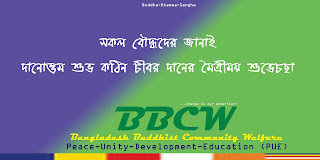 http://bbcw2006.blogspot.com