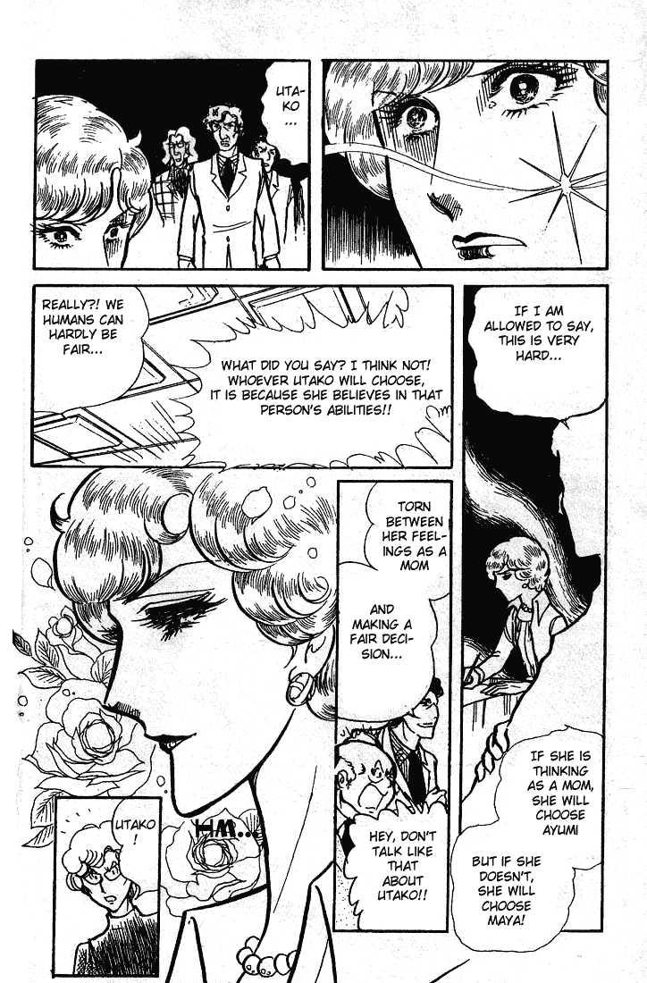 Glass Mask 051 page 32