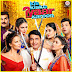 Kis Kisko Pyaar Karoon: Movie Budget, Profit & Hit or Flop on Box Office Collection: Big Highest Ever For a Newcomer