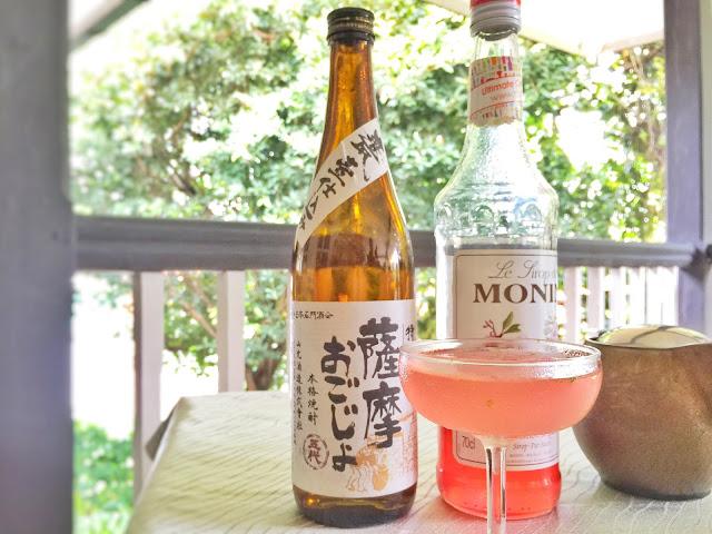 Oishii Japan 2015 - Tekkan by Ogatama Shuzo