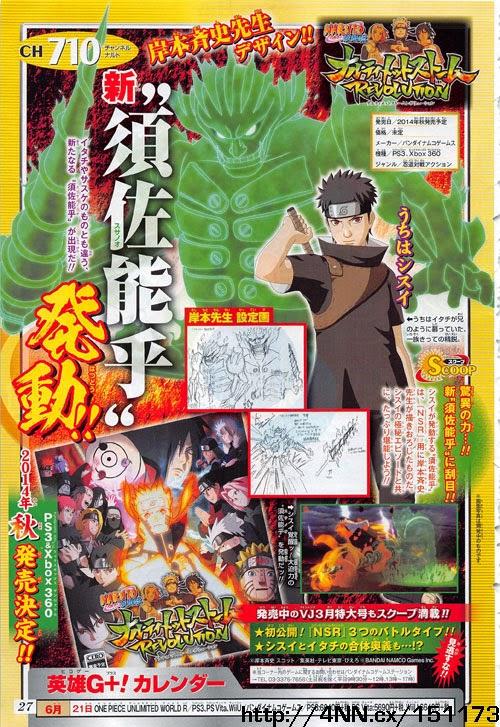 Uchiha Shisui Susanoo in Naruto Ultimate Storm Revolution By Kishimoto