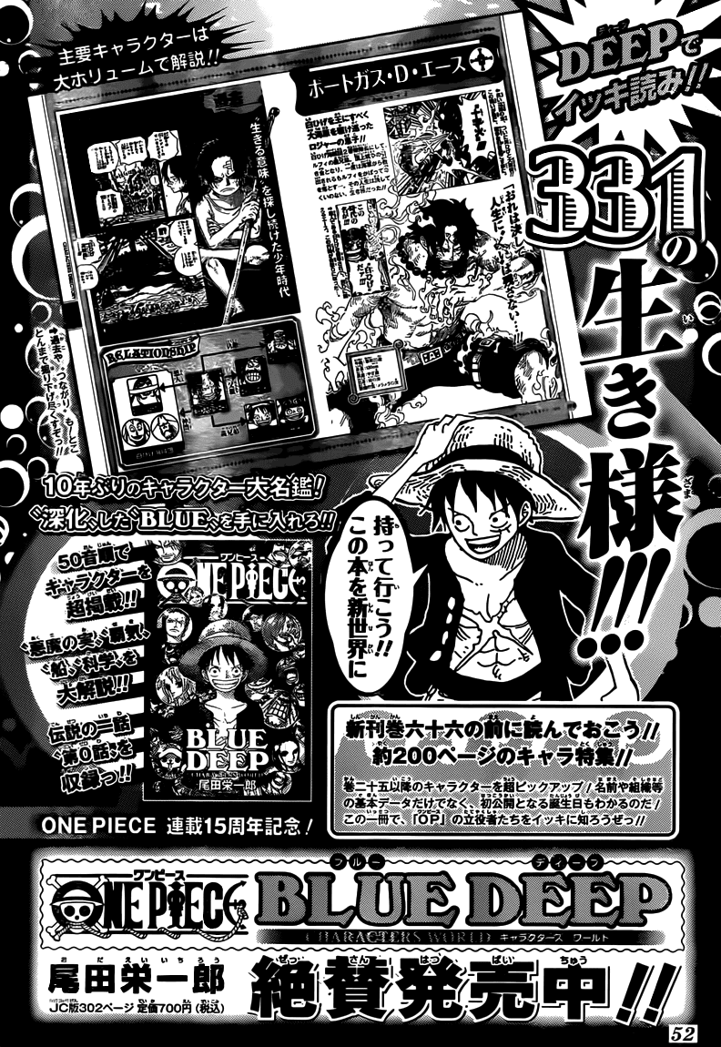 One Piece Chapter 664: Master Caesar Clown 019