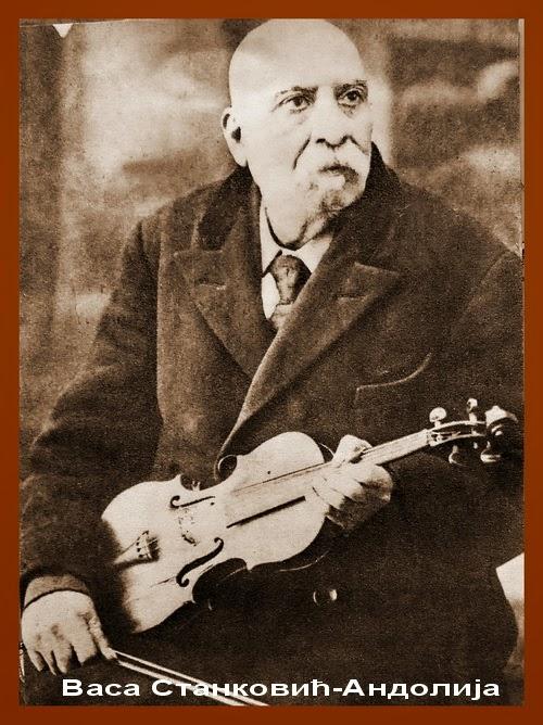 Stari muzičar