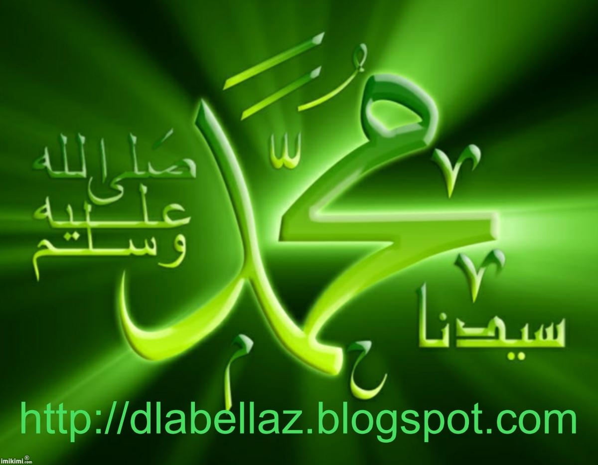 Muhammad Name