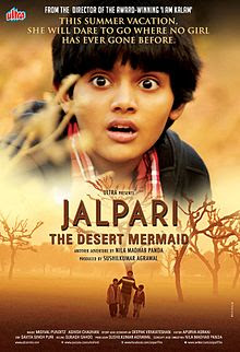 Jalpari: The Desert Mermaid (2012 - movie_langauge) - Lehar Khan, Parvin Dabas, Krishang Trivedi, Harsh Mayar, Tannishtha Chatterjee, Rahul Singh, Suhasini Mulay, Rajendra Gupta
