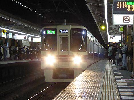 京王電鉄 急行 桜上水行き 9000系