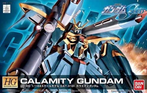 gundam century mac