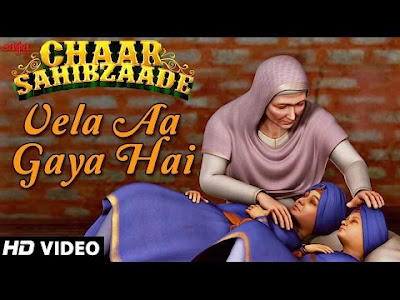 vela aa gya jaspinder narula download mp3 chaar sahibzade