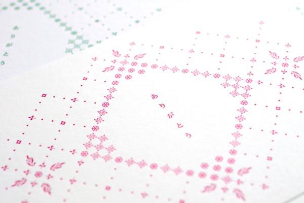 活版印刷ポストカード