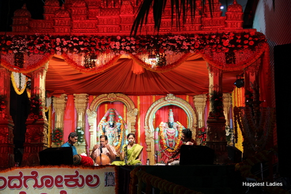 Udupi paryaya 2016 cultural programs2