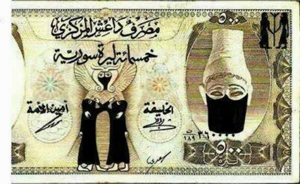 كاريكاتير ساخر عن حركة داعش