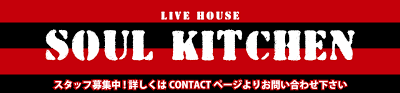 SOUL KITCHEN official website