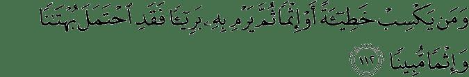 Surat An-Nisa Ayat 112