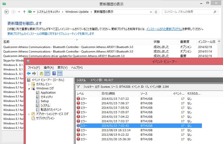 Qualcomm Atheros Communications Bluetooth Driver Windows 10