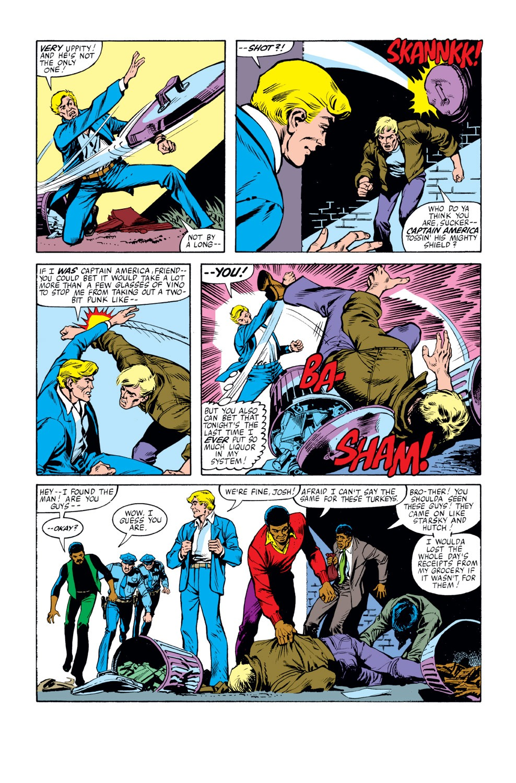 Captain America (1968) Issue #261 #176 - English 5