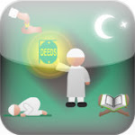 RamadhanTracker-iOS-apple.jpg