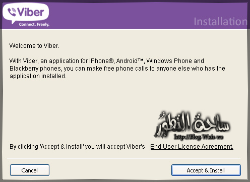 ♣♣ Viber ♣♣ ♣♣,2013 Viber-4.jpg