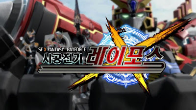 SFX Fantasy Rayforce