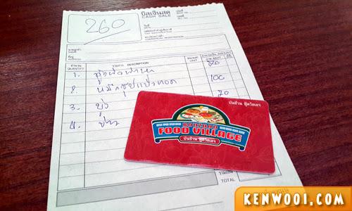 banzaan market prepaid card
