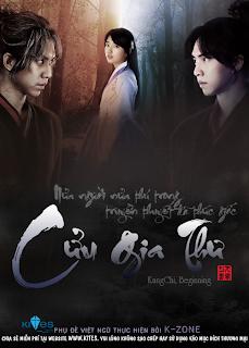 poster Cửu Gia Thư