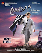 Rajinikanth Linga movie wallpapers-thumbnail-11