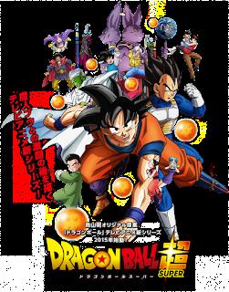 Manga: Nuevo vídeo promocional de Dragon Ball Super