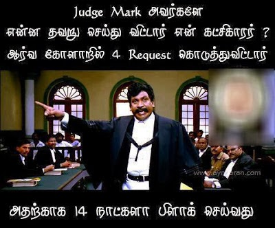 facebook funny images in tamil facebook covers photos funny facebook