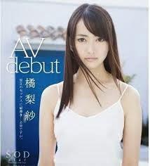 Phim Sex Japan -xem Phim Sex Japan Hd 18+, Phim Ma, Phim Hay, Phim Mới