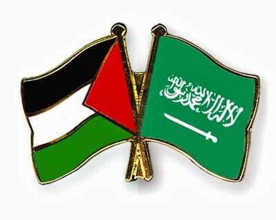 مباراة السعودية وفلسطين اليوم السبت 28/12/2013 ضمن بطولة اتحاد غرب آسيا