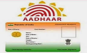 Aadhar Cards and E-aadhaar Card Download eaadhaar.uidai.gov.in