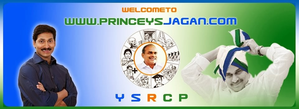 THE SAGA OF Y S R | YS JAGAN | AN UNIVERSAL YS JAGAN FANS ASSOCIATION