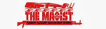 الماوي - The Maoist