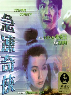 Tái Sanh Kỳ Duyên USLT - The Iceman Cometh USLT (1989)