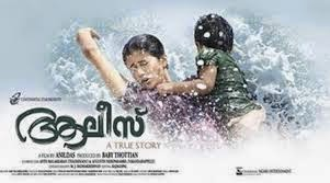 Alice a true story 2014 Malayalam Movie Watch Online
