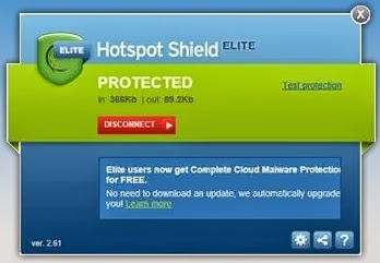 Hotspot Shield Elite 2014 Connectivity Screenshot
