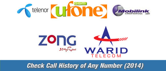 Check Call History of Any Number