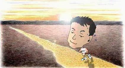 思い出の「この道走ろう日記」