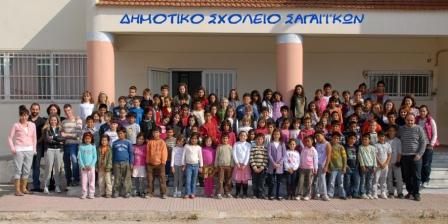 Δημοτικό Σχολείο Σαγεΐκων