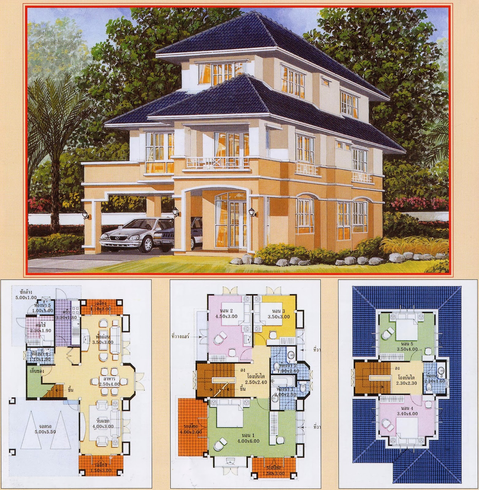 House plan collections 28 images large images for for Home plan collection