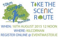Curraghchase 10k run/walk, Co.Limerick...Sun 16th Aug