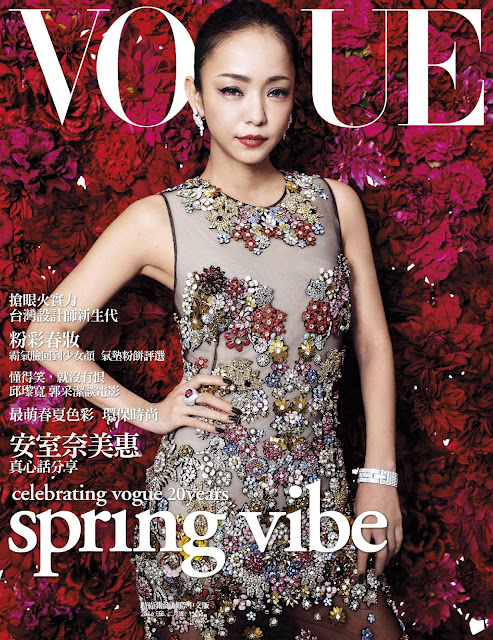 Actress, Singer, Model, @ Namie Amuro by Mika Ninagawa for Vogue Taiwan, Febuary 2016