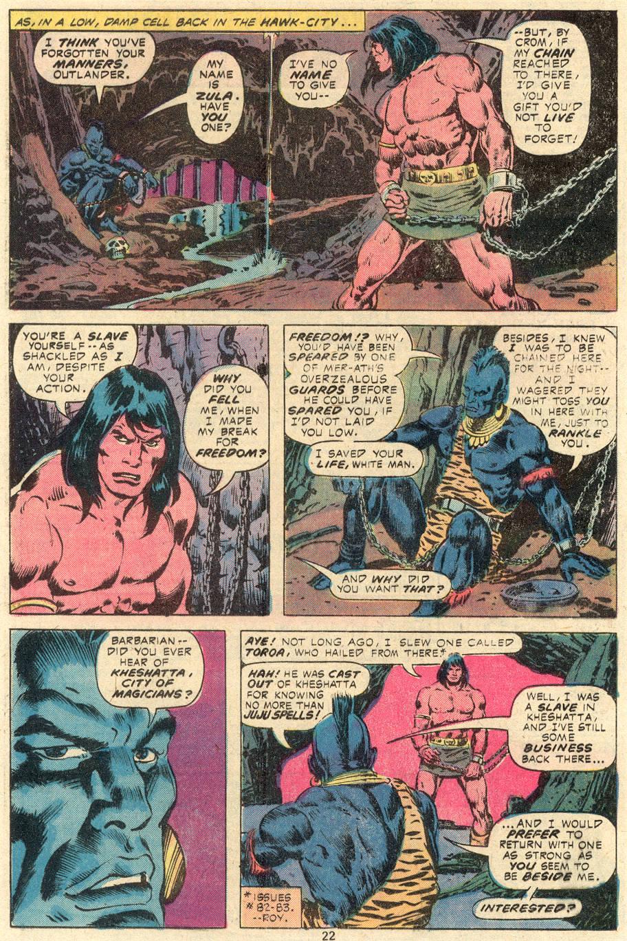 Conan the Barbarian (1970) Issue #84 #96 - English 13