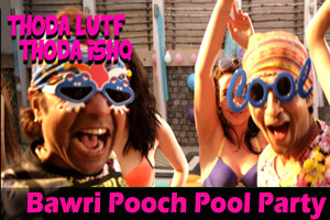 Bawri Pooch Pool Party