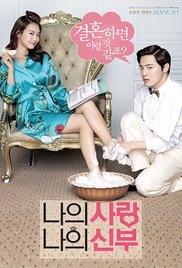 Tình Yêu Của Tôi  - My Love My Bride (2014)