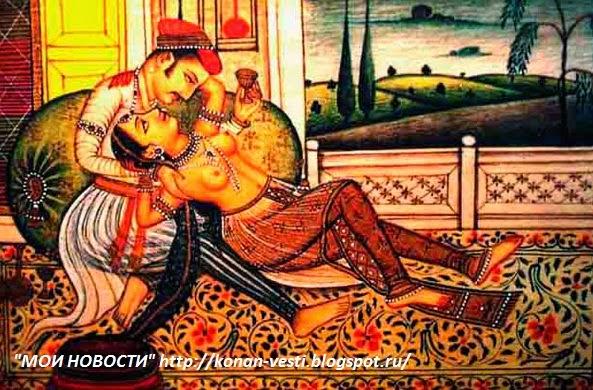 Восточная любовь секс