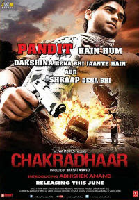 Chakradhaar (2012) - Hindi Movie