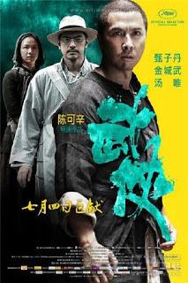 Kiếm Khách - Swordsmen (2011) [HD]